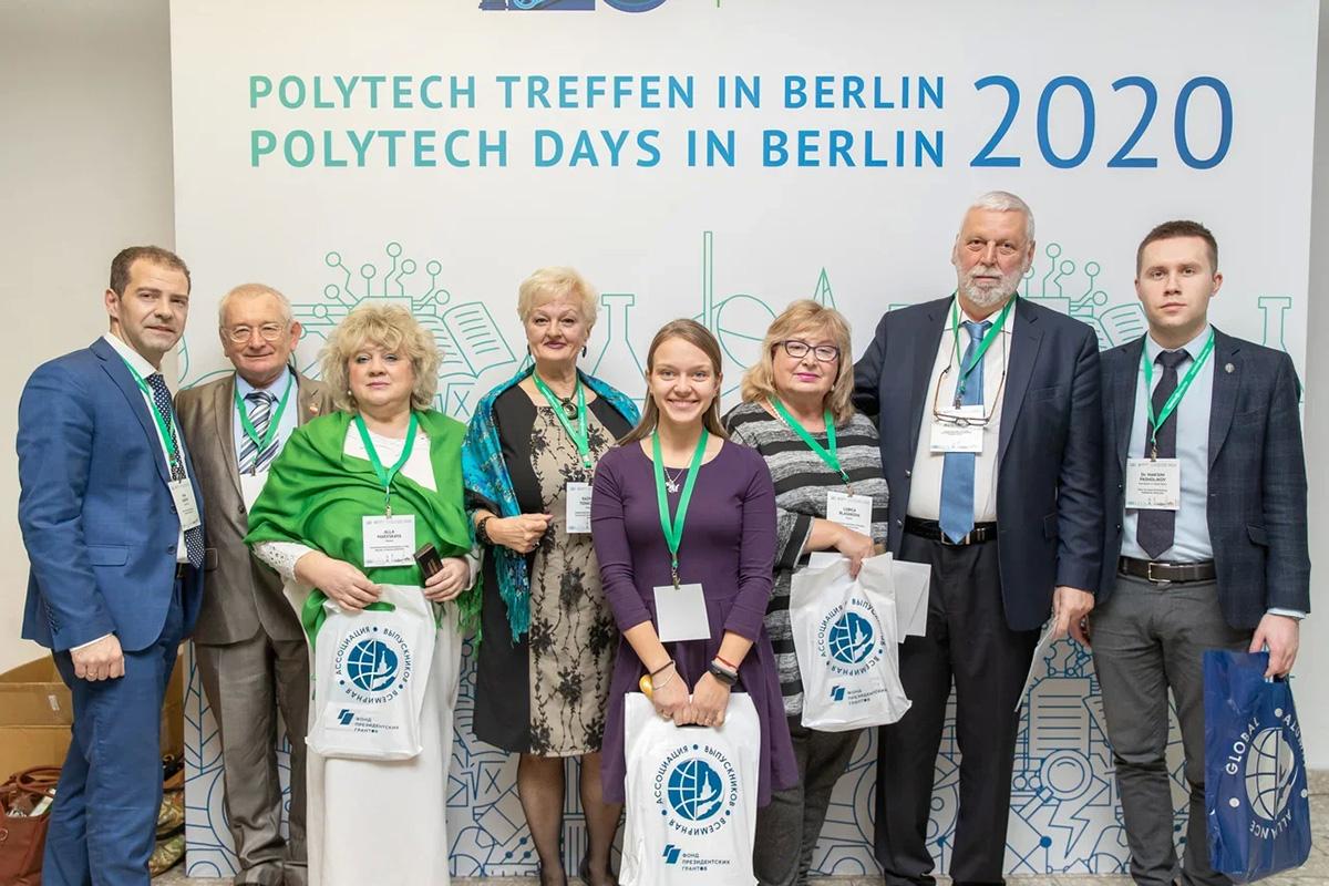 Европейский форум выпускников Политеха в Берлине собрал участников из более чем 20 стран