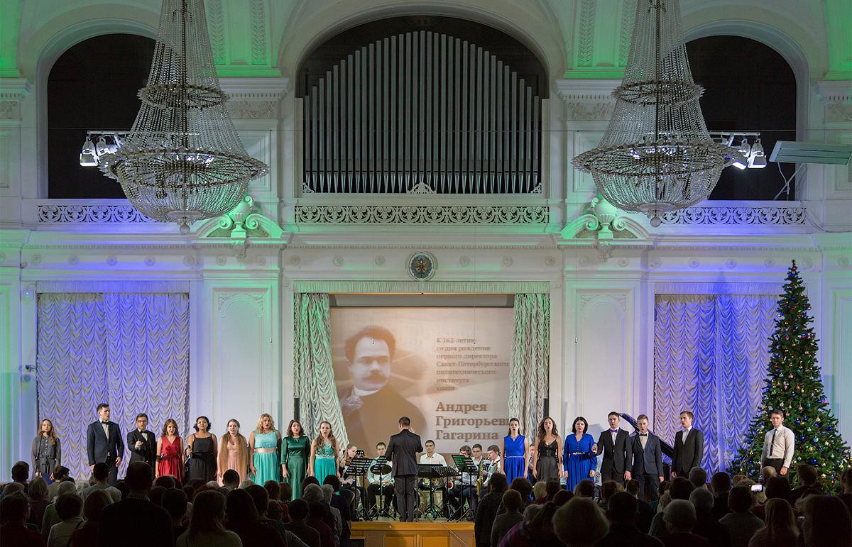 Политехники дали концерт в честь первого директора института
