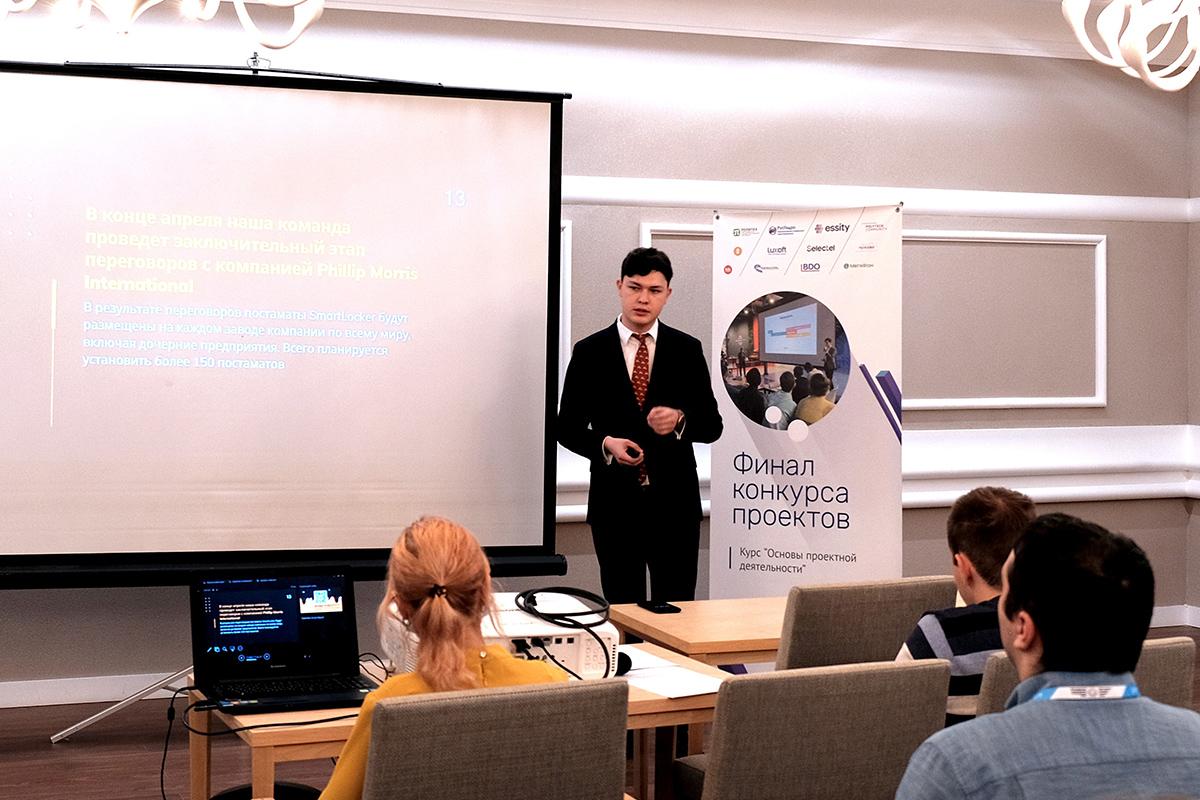 Конкурс студенческих проектов курса ОПД: ЦФиРВ в жюри