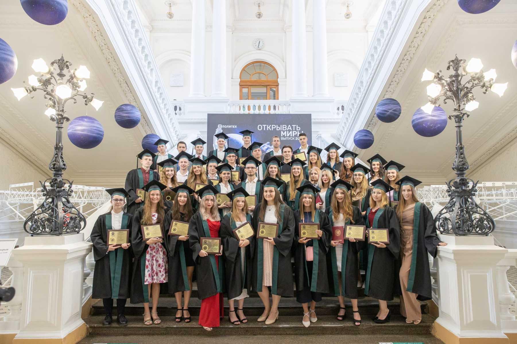 «Золотые» выпускники — гордость Политеха!