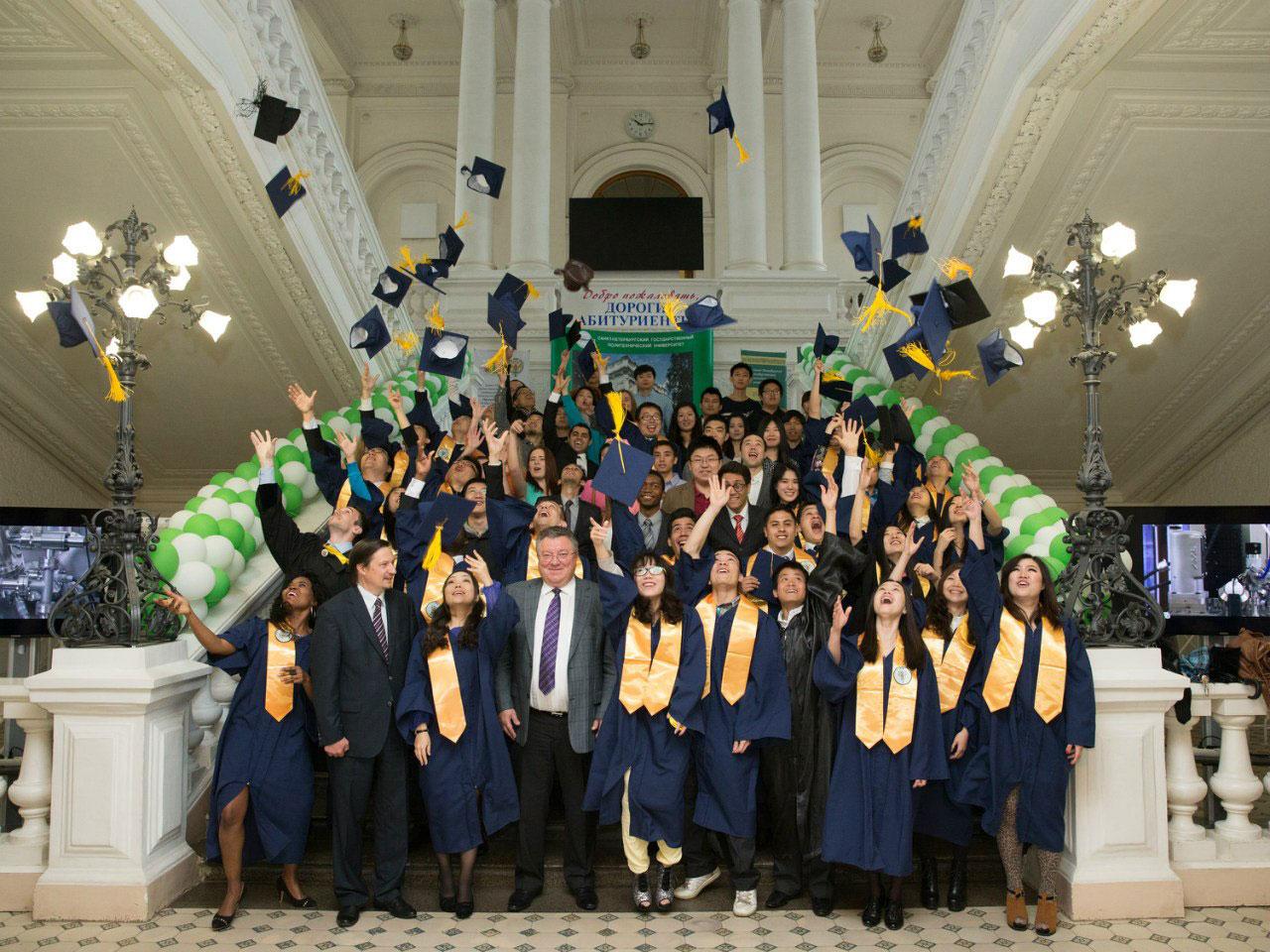 Фонд поддержки международного научно-образовательного нетворкинга студентов и аспирантов