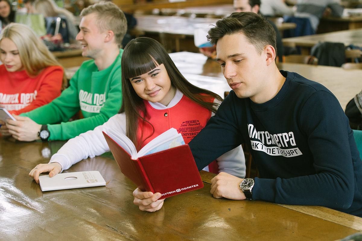 Фонд поддержки проектной деятельности студентов